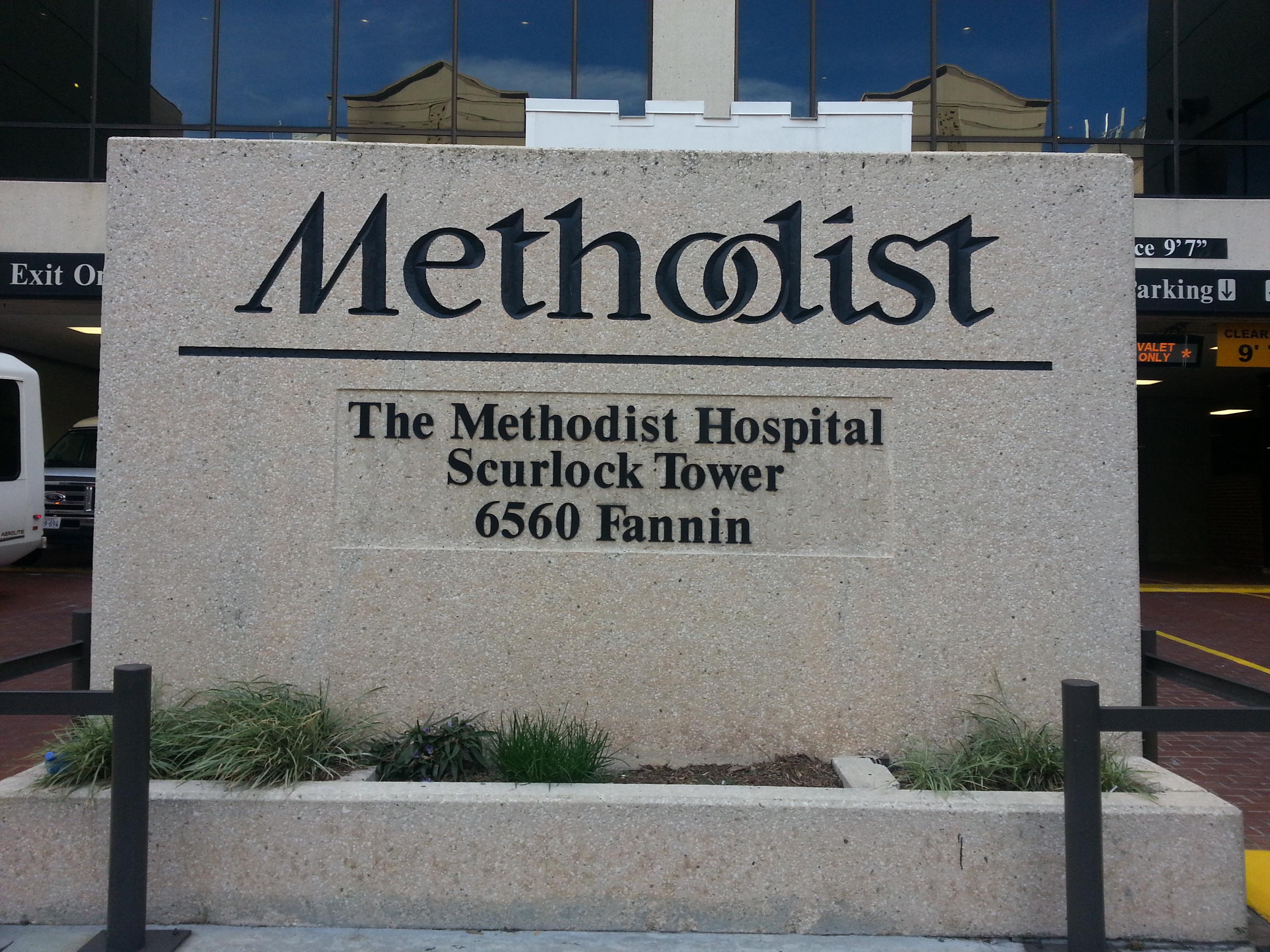 1458253242 scurlock tower medical office entrance