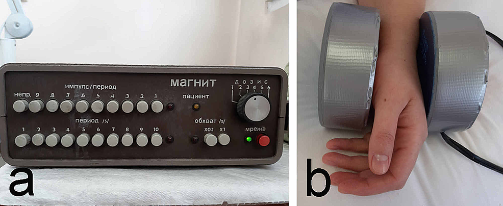 Low-frequency-magnetic-therapy