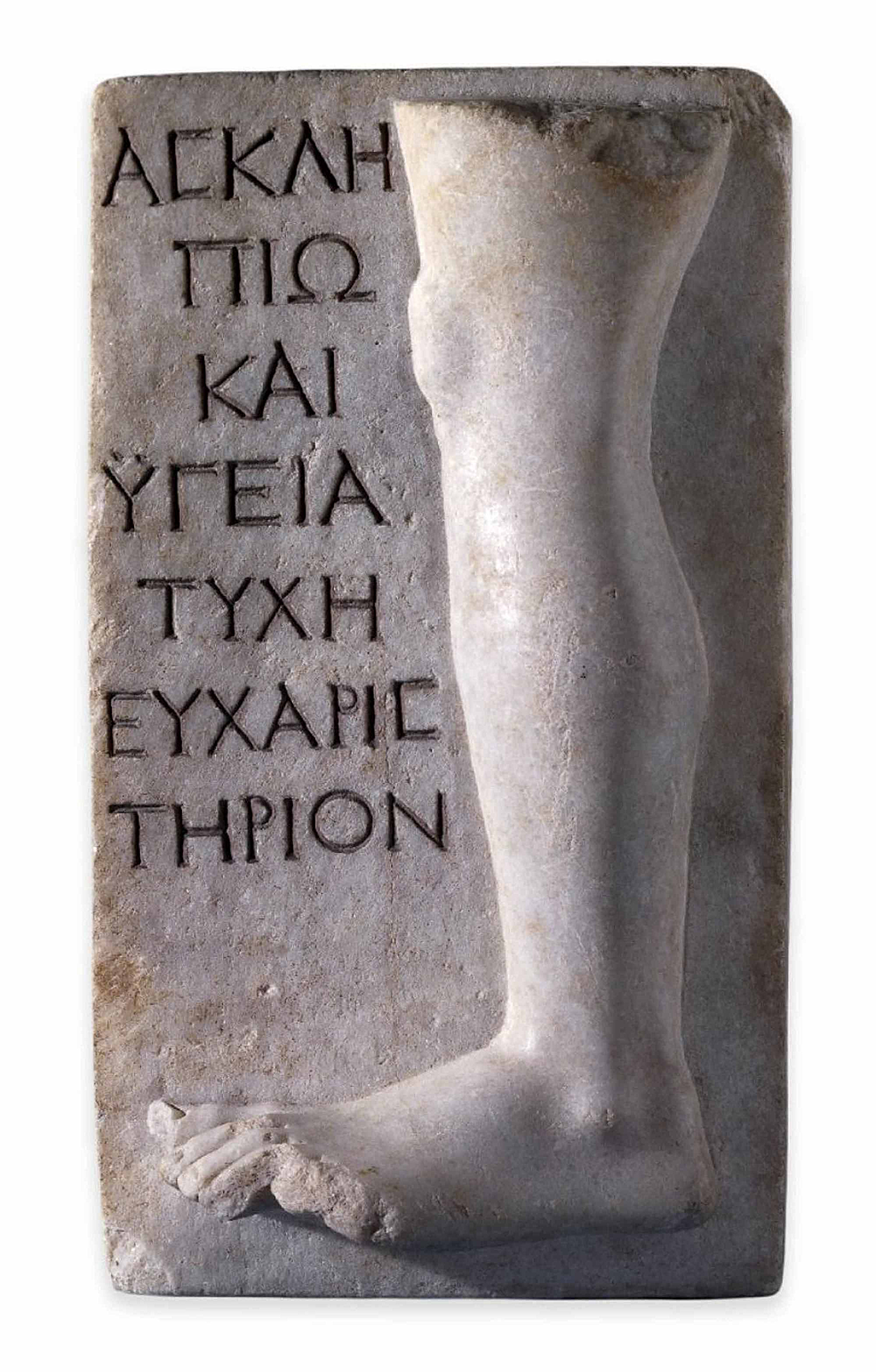 Votive-relief-dedicated-to-the-healing-gods.-Part-of-the-Asklepion-of-Milos